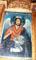 Ιερά εικόνα Αγίου Ιωάννου Προδρόμου